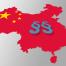 Darstellung China mit Paragraphen-Symbolen
