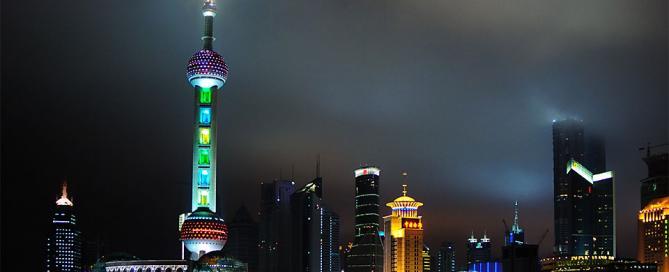 Shanghai China 2016